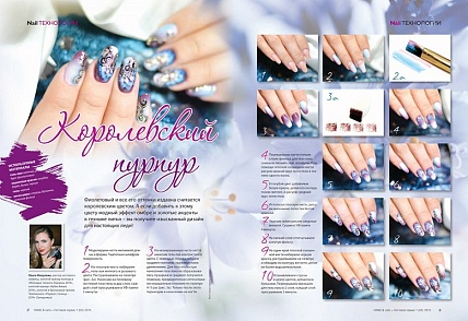 royal_purple_nail_design.jpg